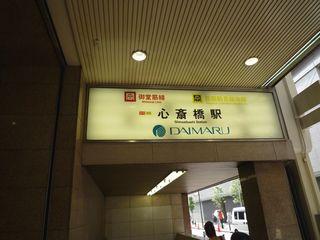 001_a.jpg.JPG